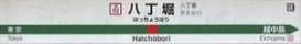 keiyo02.JPG