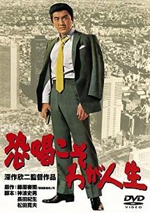 kyoukatsukosowagajinsei.jpg