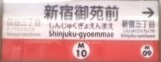 marunouchi10.JPG