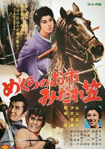 mekuranooichi3.jpg