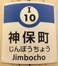 mita10.JPG