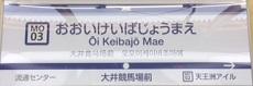 monorail03.JPG