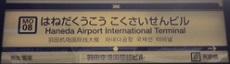 monorail08.jpg