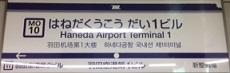 monorail10.JPG