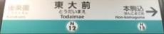 nanboku12.JPG