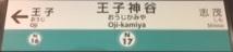 nanboku17.JPG