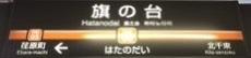 ooimachi06.JPG