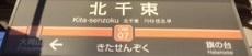 ooimachi07.JPG