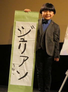 oshoshiki.jpg
