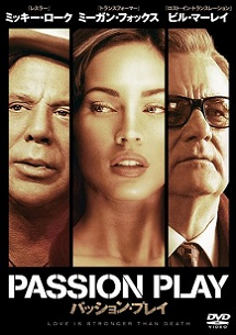 passionplay.jpg