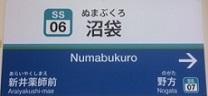 seibushinjuku06.JPG