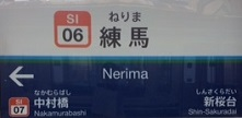 seibuyurakucho06.JPG