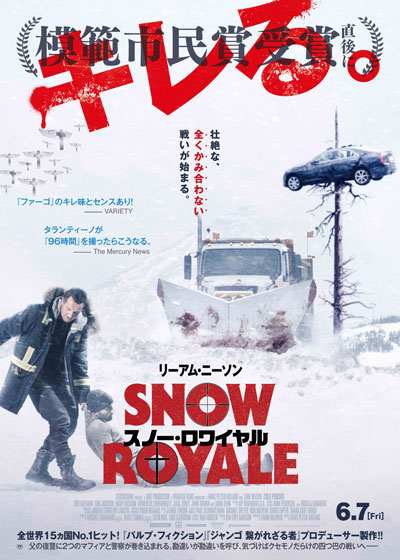 snowroyal.jpg