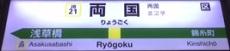 sobukakueki21.JPG