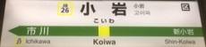 sobukakueki26.JPG