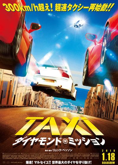 taxidiamondmission.jpg