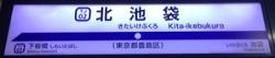 tojo02.JPG