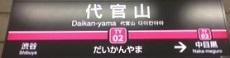 toyoko02.JPG