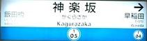 tozai05.jpg