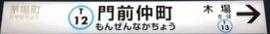 tozai12.JPG