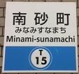 tozai15.JPG