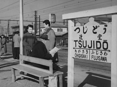 tsujido.png