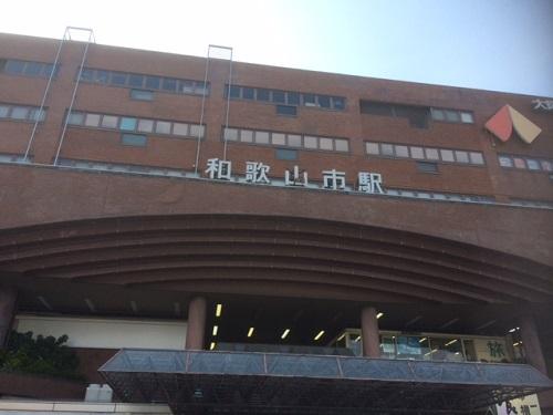 wakayama3.jpeg