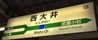 yokosuka16.JPG