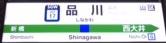 yokosuka17.JPG