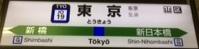 yokosuka19.JPG