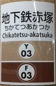 yurakucho03.JPG