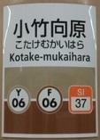 yurakucho06.JPG