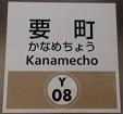yurakucho08.JPG