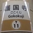 yurakucho11.JPG