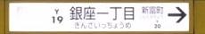 yurakucho19.JPG