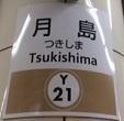 yurakucho21.JPG