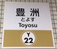 yurakucho22.JPG